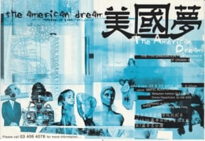 1998 The American Dream Poster