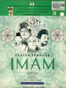 1998, Imam: Programme Cover