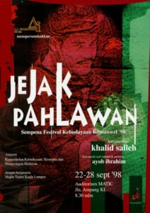 1998, Jejak Pahlawan: Programme Cover