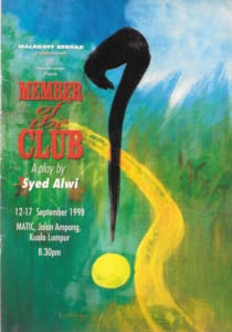 1999, Member of the Club: Programme Cover