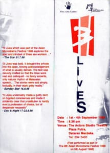 1998, 3 Lives: Front and Back Cover
