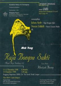 1998, Mak Yong Raja Bongsu Sakti: Programme Cover