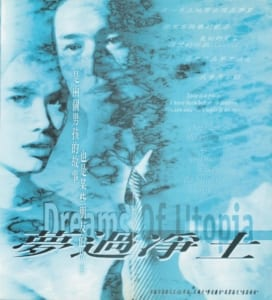 2000 Dream Of Utopia Program Cover