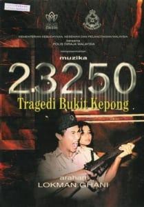 2000 Muzika 23250 Tragedi Bukit Kepong cover