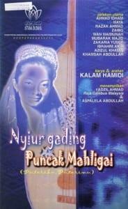 2000 Nyiur Gading Puncak Mahligai cover