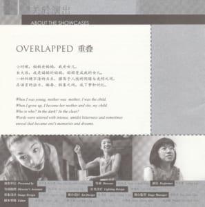2001 Dan Dan Mini Theatre Festival Program Overlapped Production Team