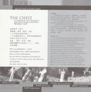 2001 Dan Dan Mini Theatre Festival Program The Chest Production Team