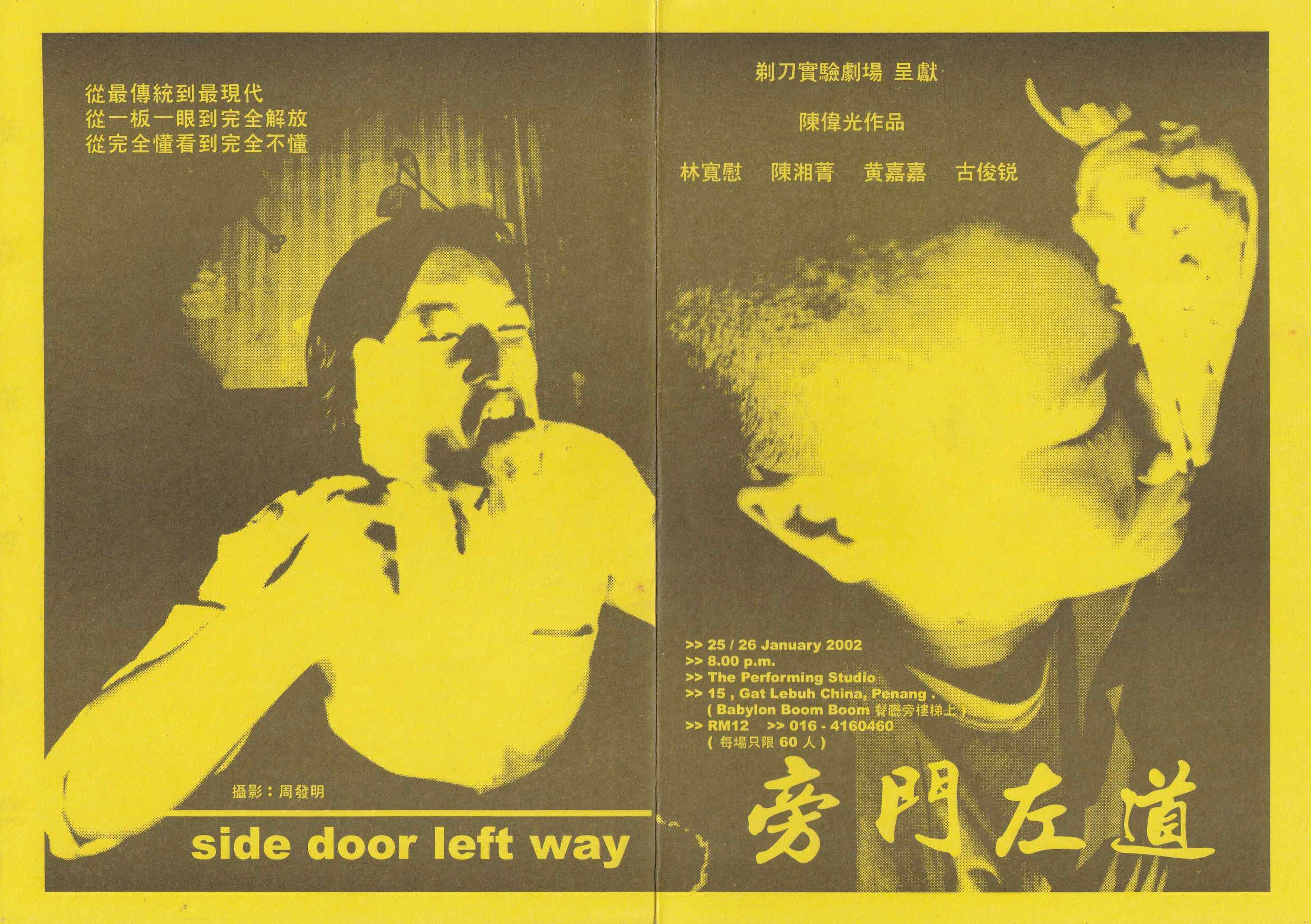 2002 Side Door Left Way Booklet 01