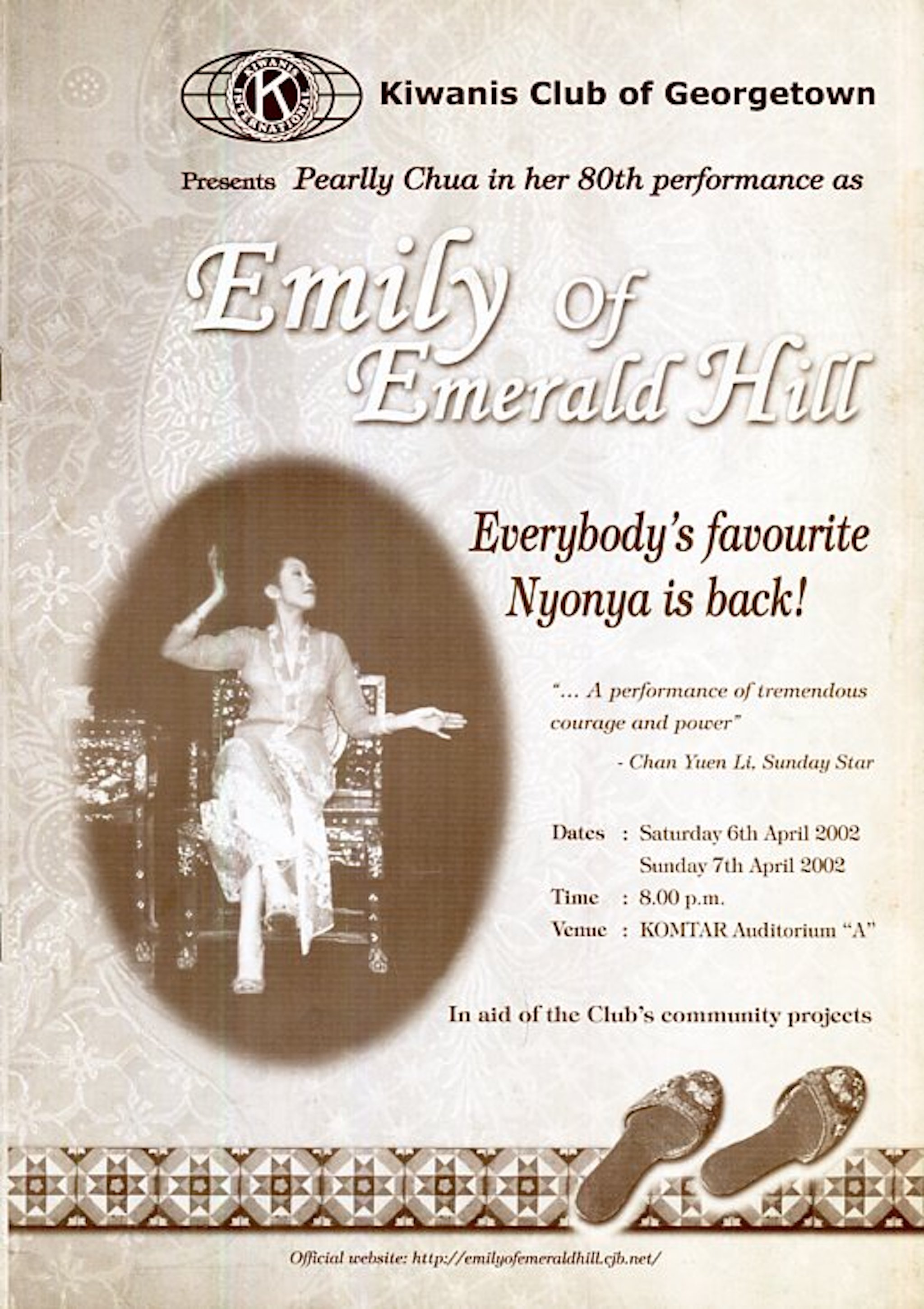 2002 Emily of Emerald Hill cover