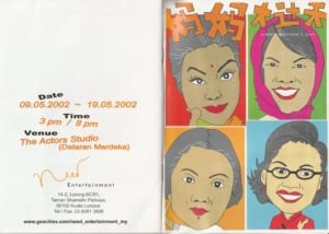 2002 Happy Mother's Day Program Cover