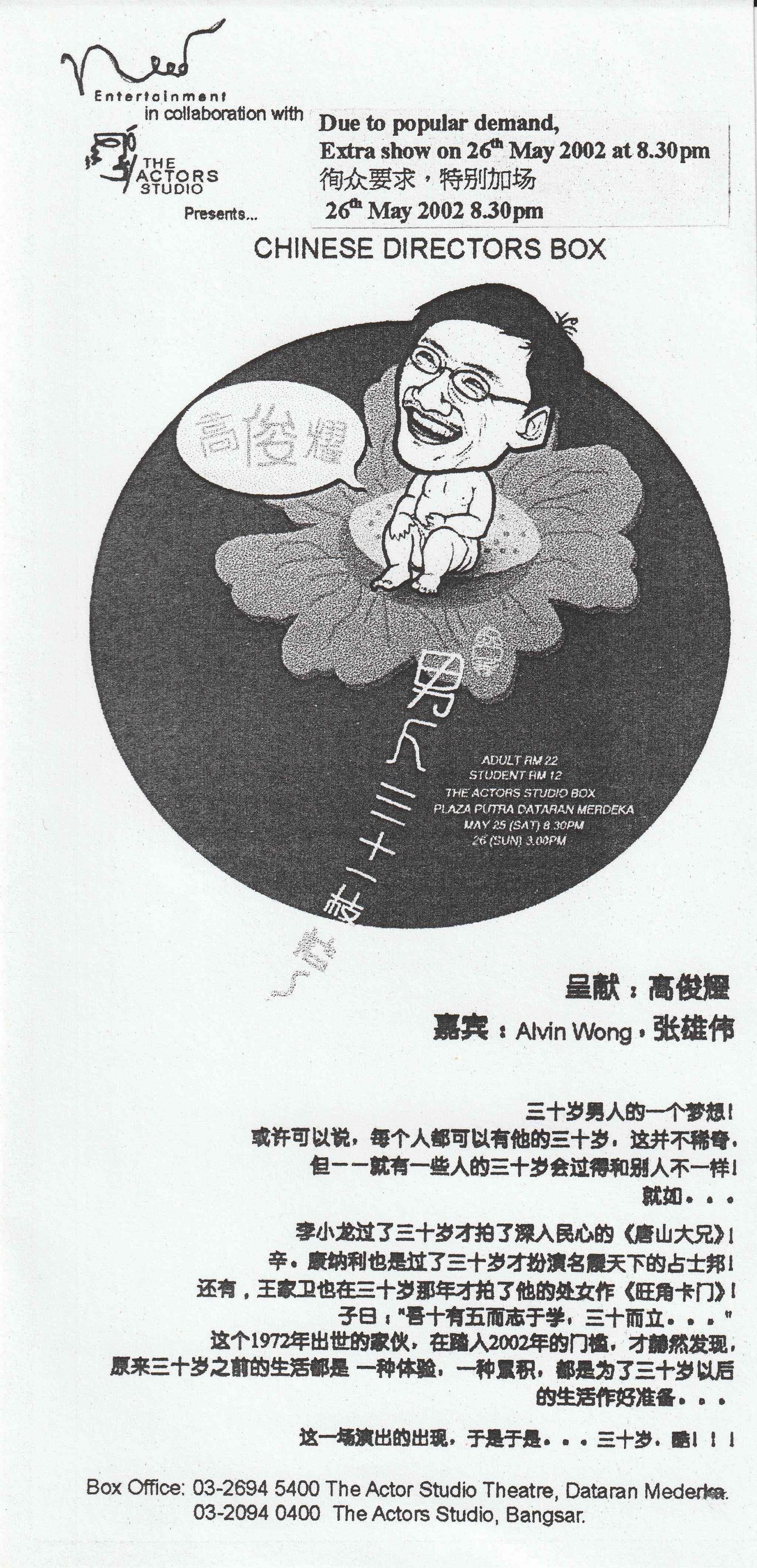 2002 Man 30 Flyer