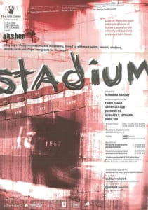 2002, Stadium: Programme Cover