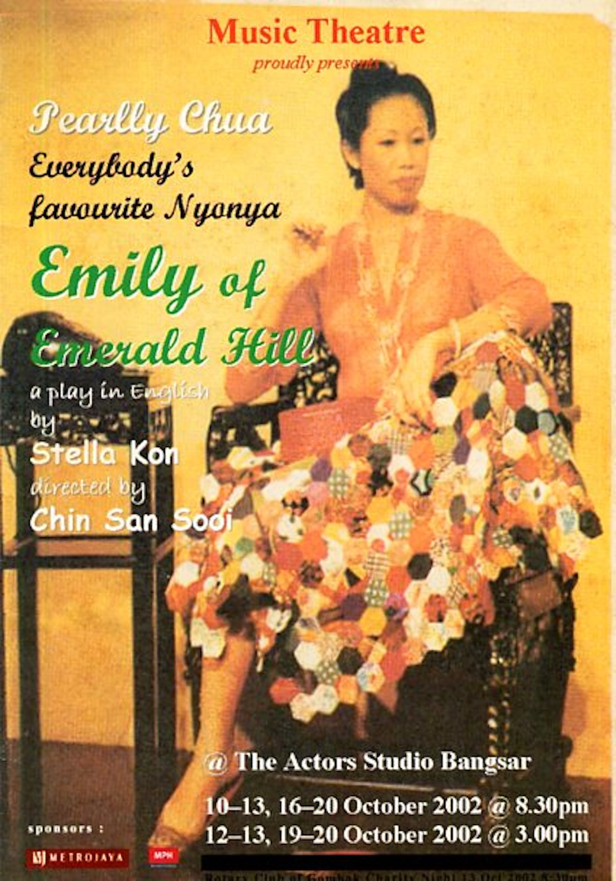2002 Emily of Emerald Hill cover 1