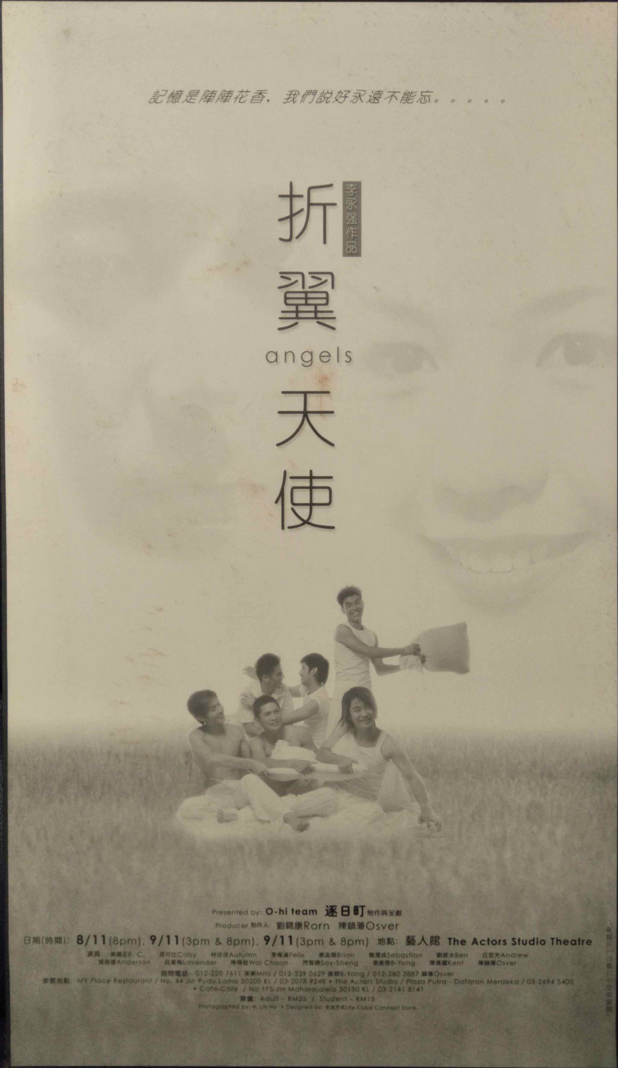 2002 Angels Poster