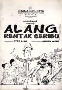 2003, Alang Rentak Seribu: Programme Cover