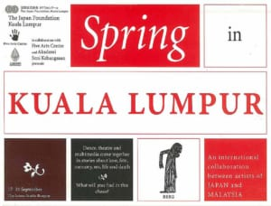 2003, Spring In Kuala Lumpur: Programme Cover