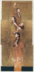 2004 Sam And Jet Program Cover
