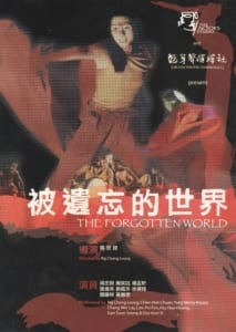 2004 The Forgotten World Flyer 01