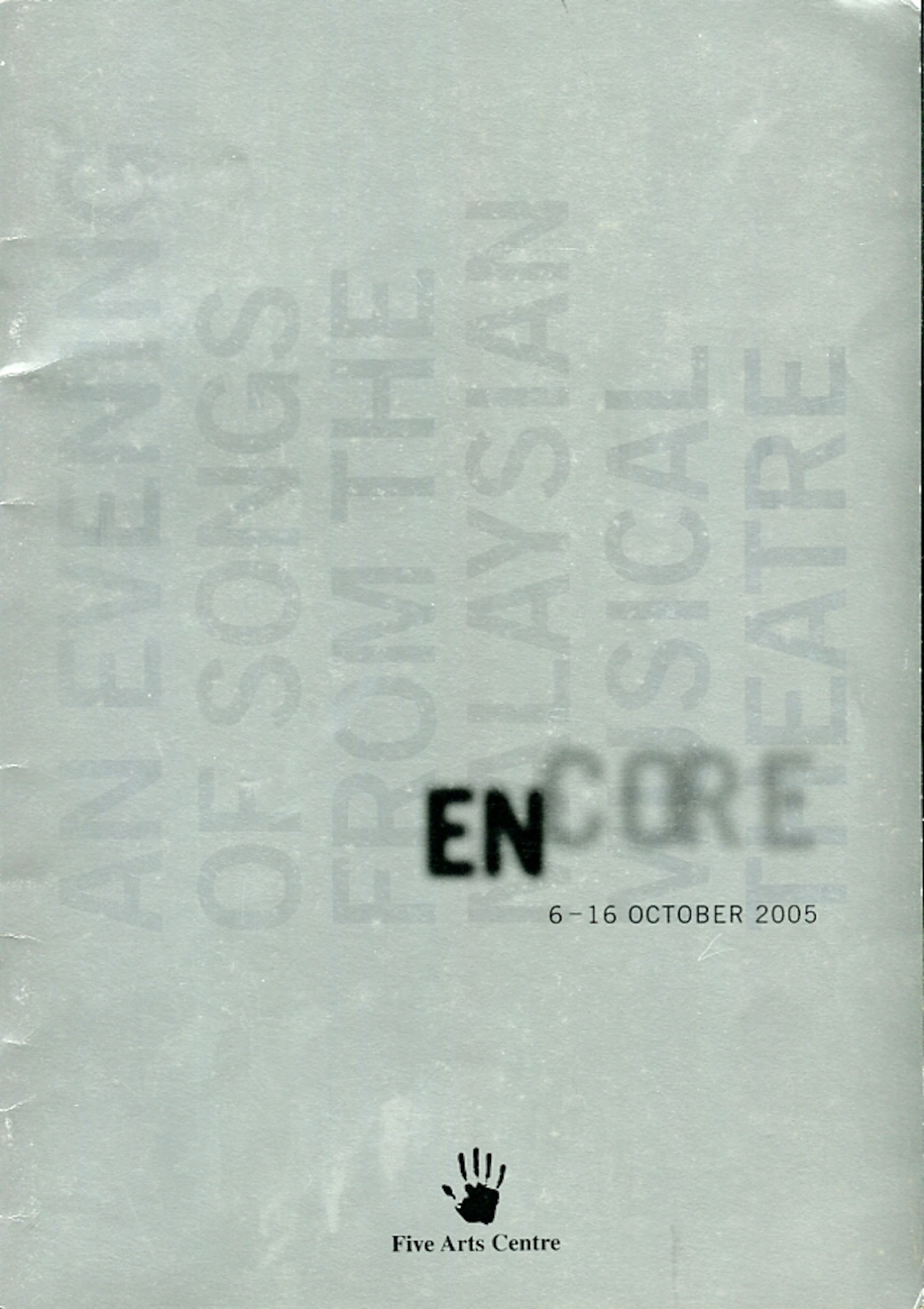 2005 Encore cover