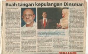 2006, Tetamu dari Medan Perang: News Article
