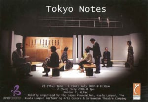 2006, Tokyo Notes: Performance Details