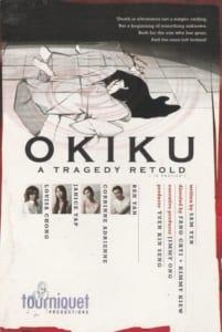 2007 Okiko Flyer 01