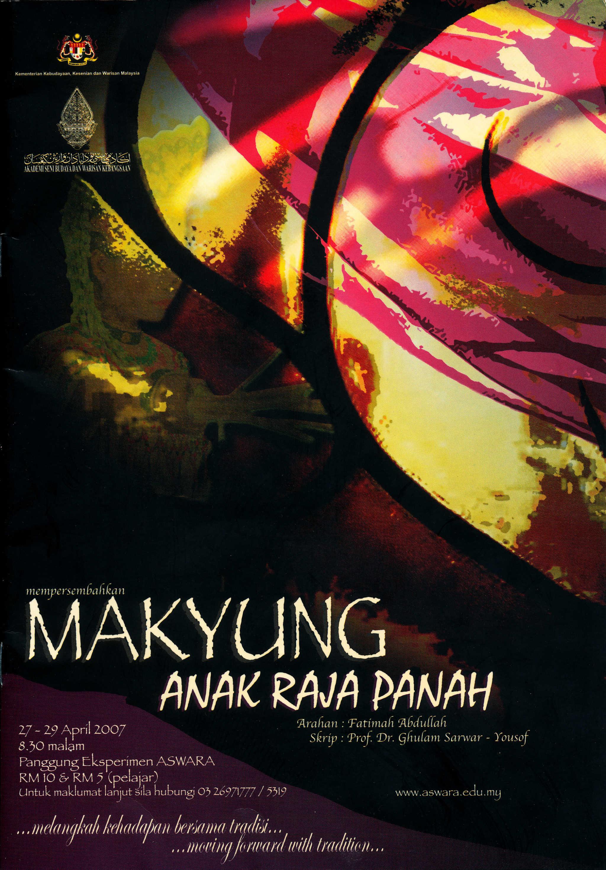 2007 Makyung Anak Raja Panah Cover