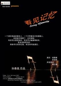 2007 Seeing Memories Poster