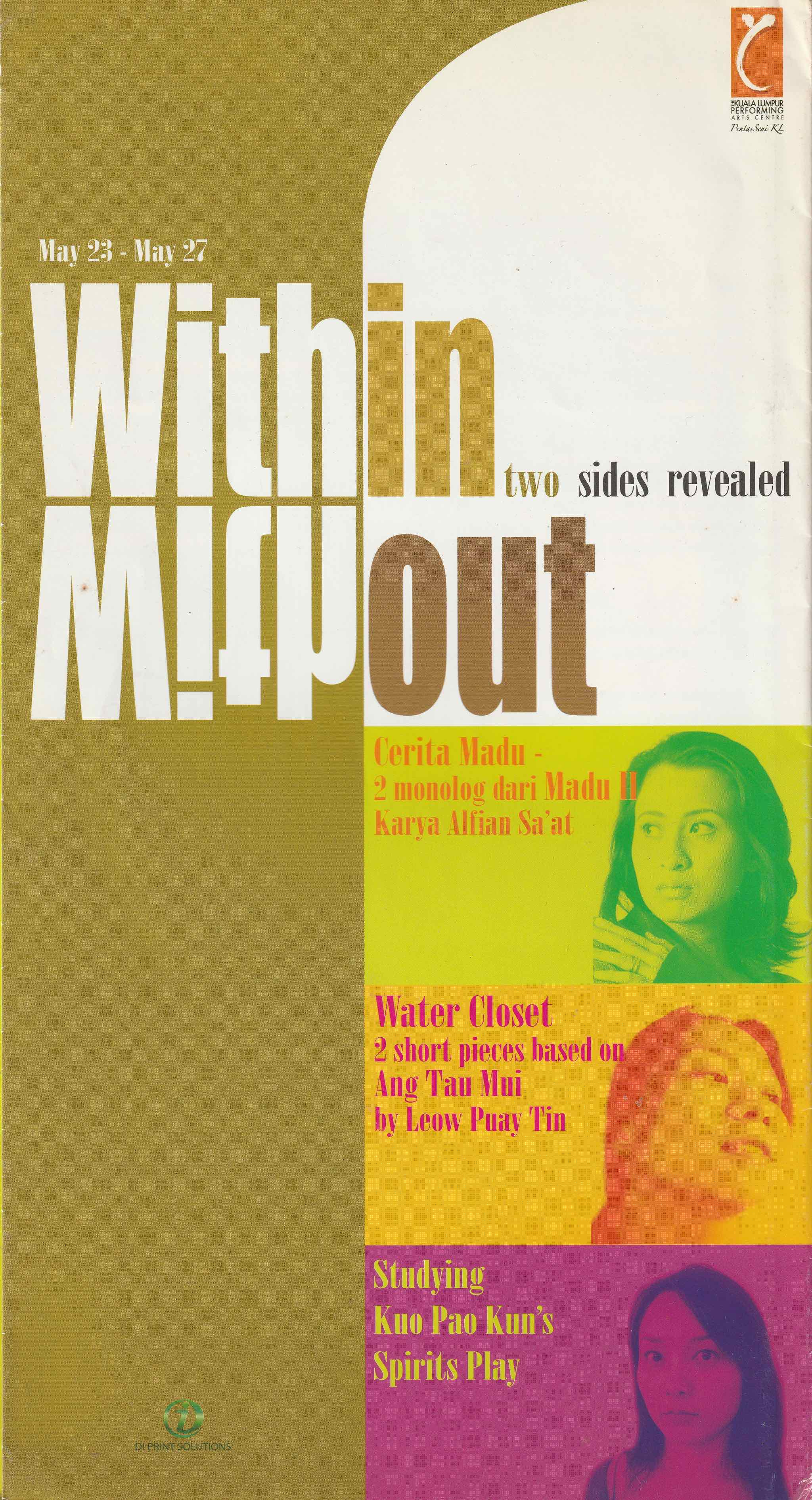 2007 Within Without Program Cover