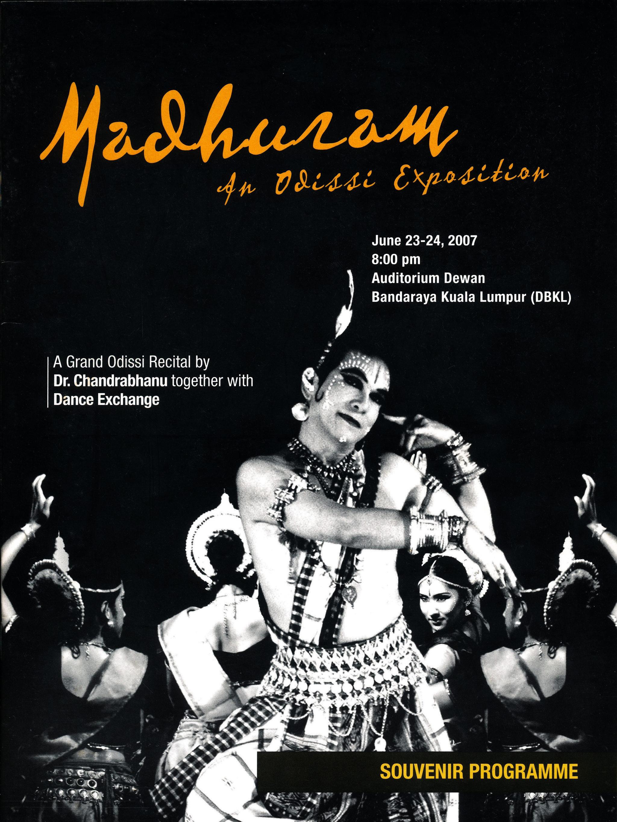 2007 Madhuram Cover
