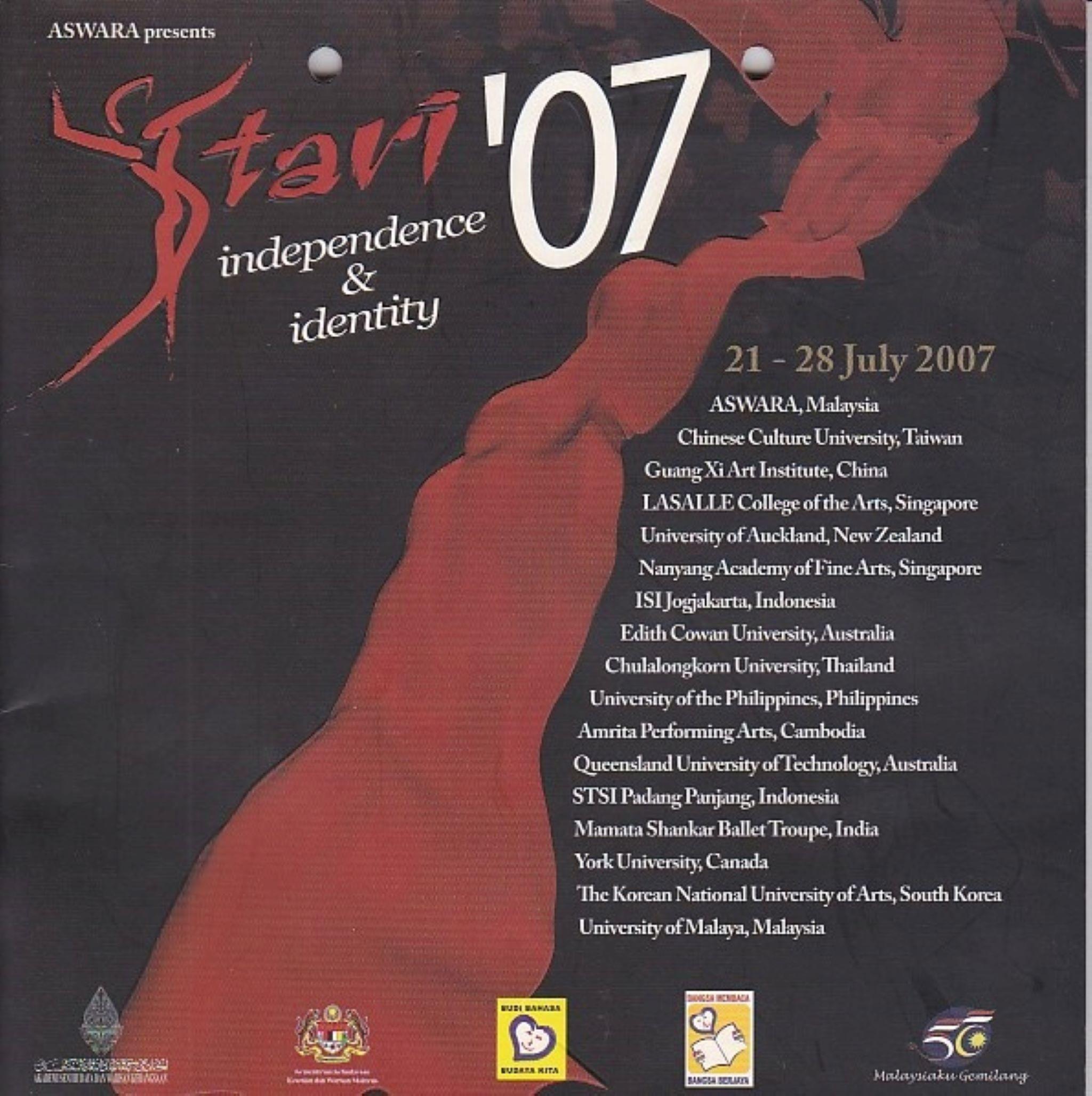2007 Festival Tari Cover