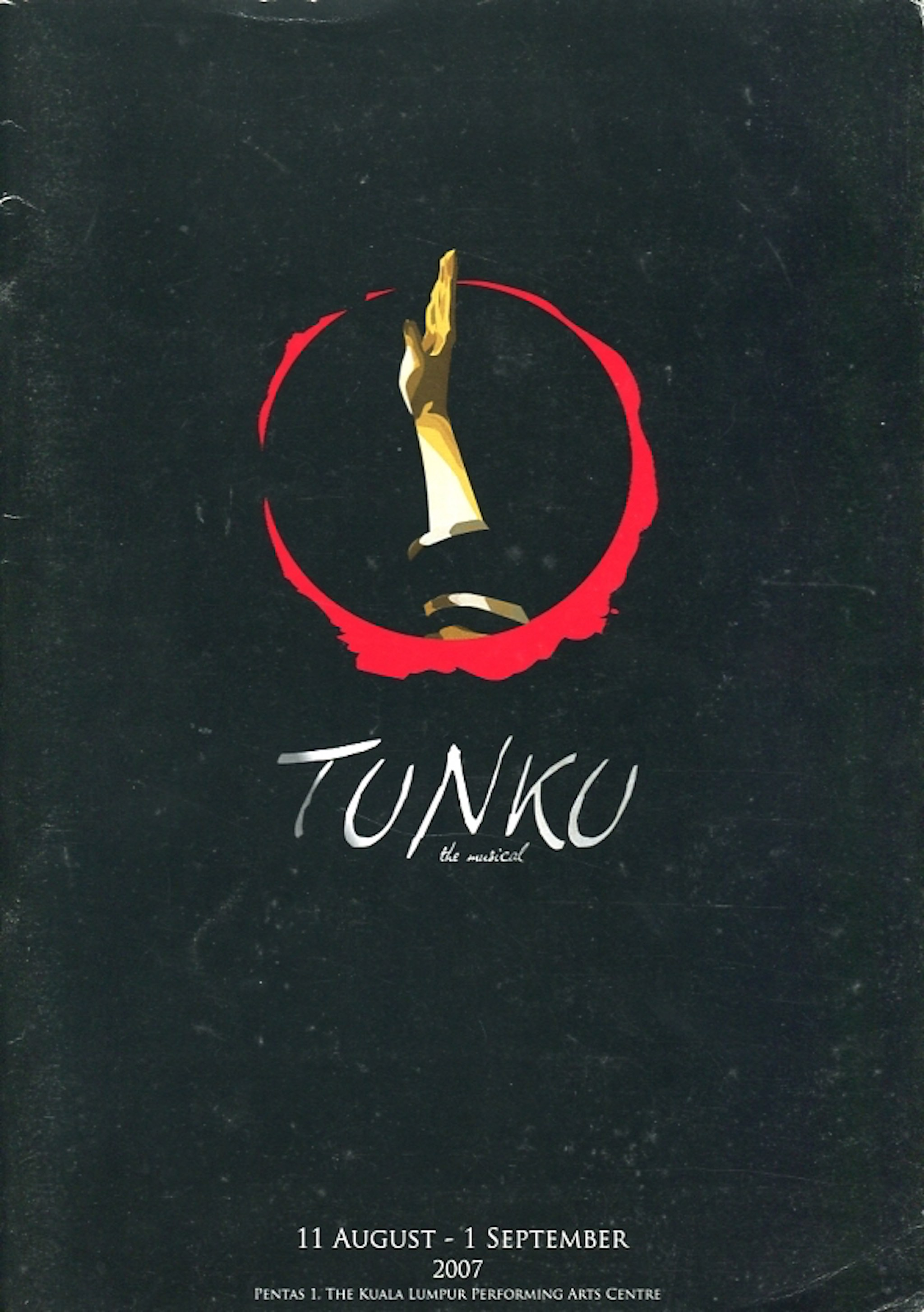 2007 Tunku The Musical cover