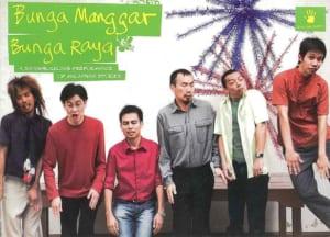 2007, Bunga Manggar Bunga Raya: Programme Cover