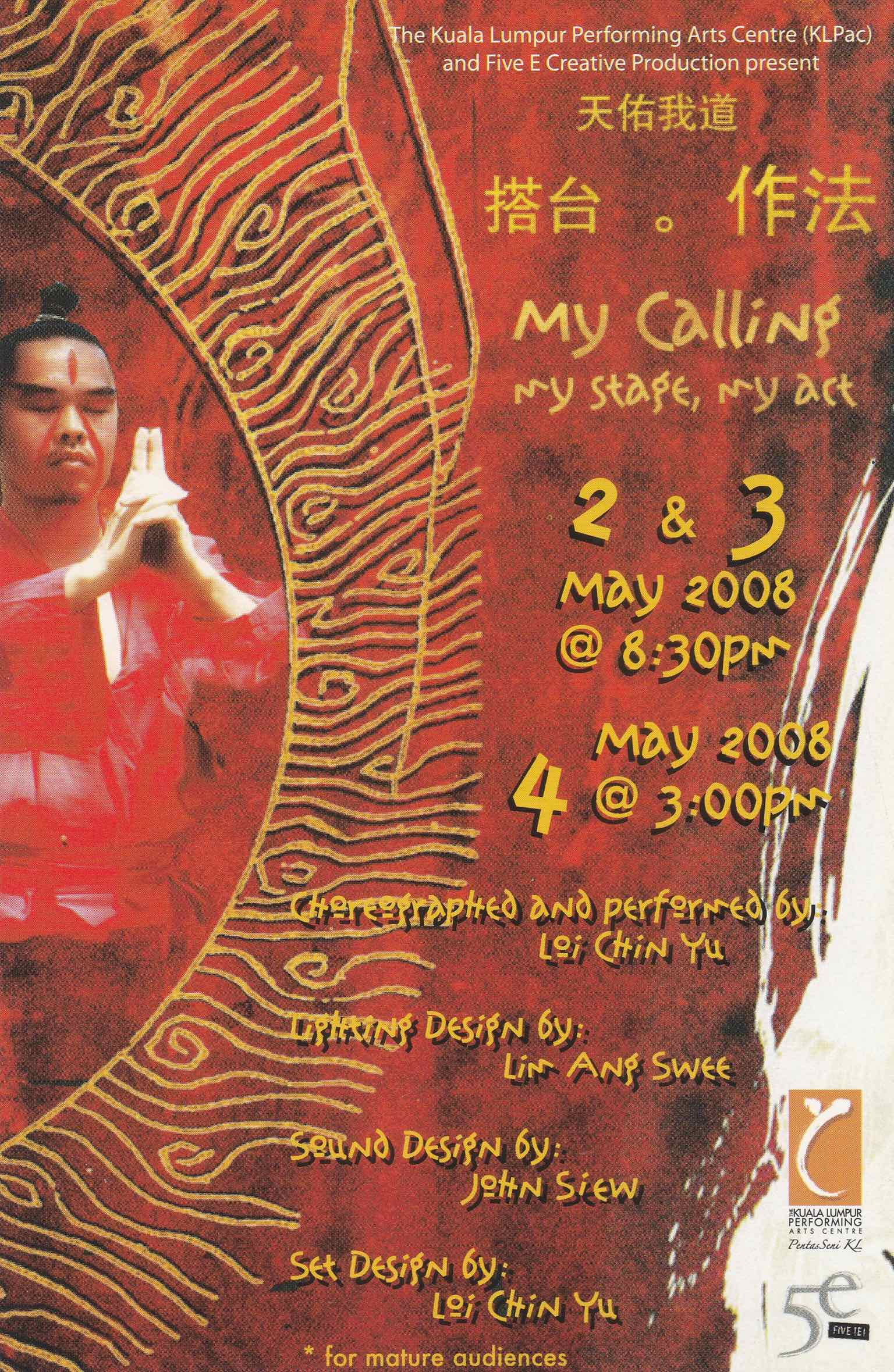 2008 My Calling My Stage My Art Flyer 01