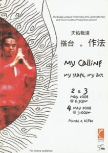 2008 My Calling My Stage My Art Program Cover