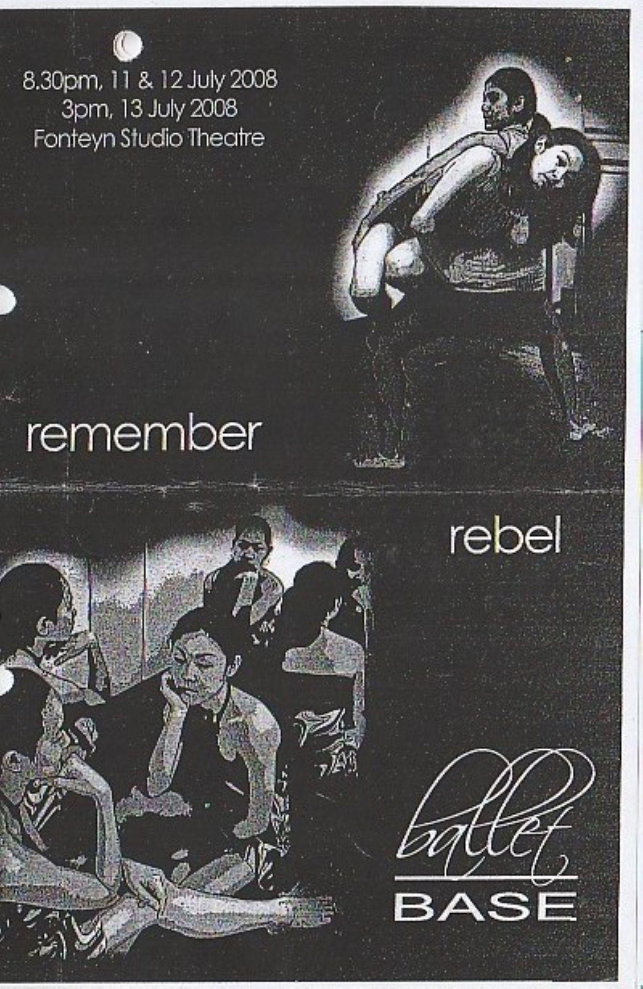2008 Remember/Rebel Cover