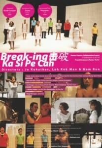 2008 Ka Si Pe Cah Program Flyer 01
