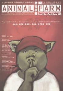 2008 Animal Farm Flyer 01