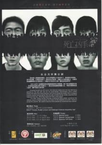 2008 The Killer Booklet 01