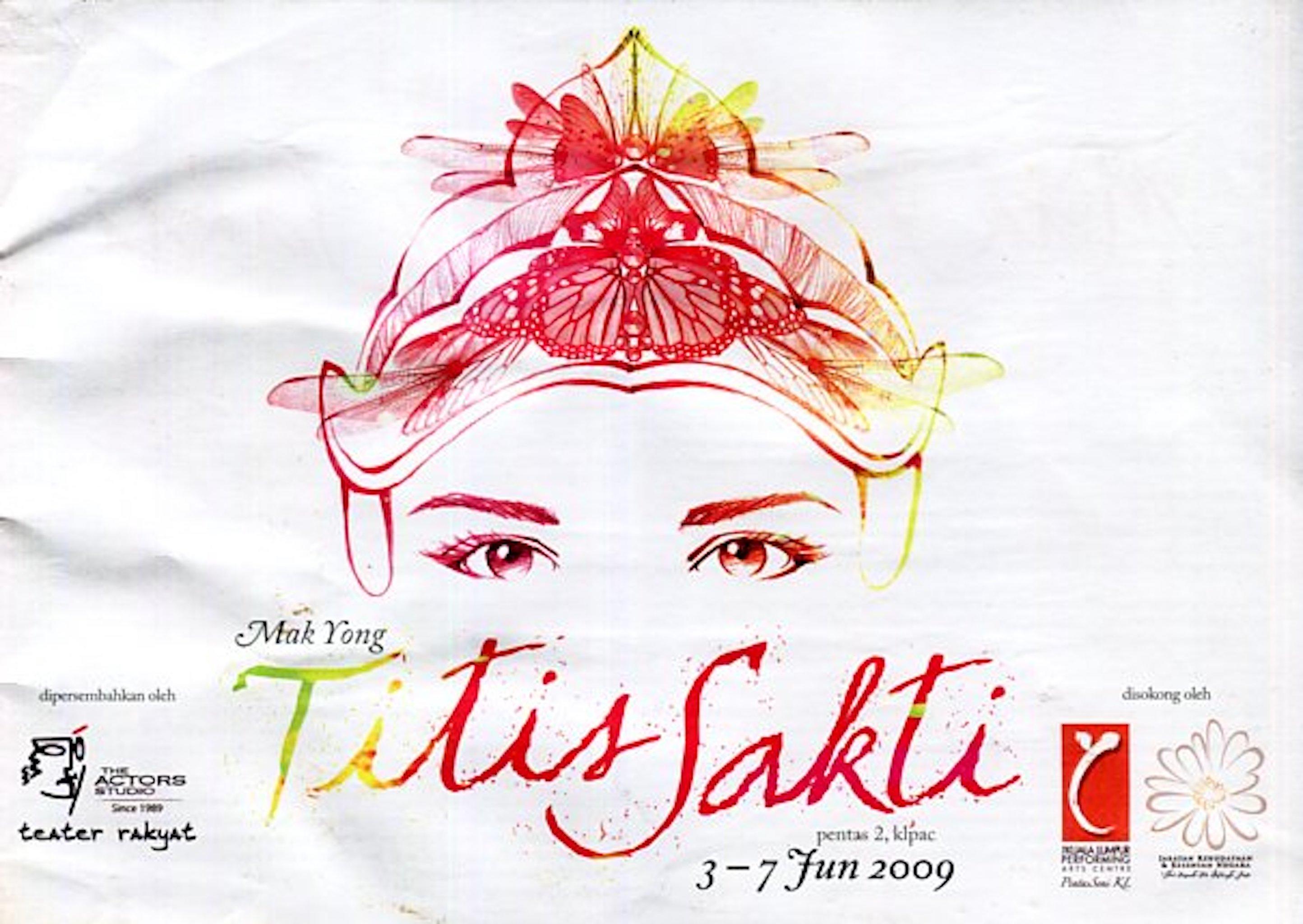 2009 Mak Yong Titis Sakti cover
