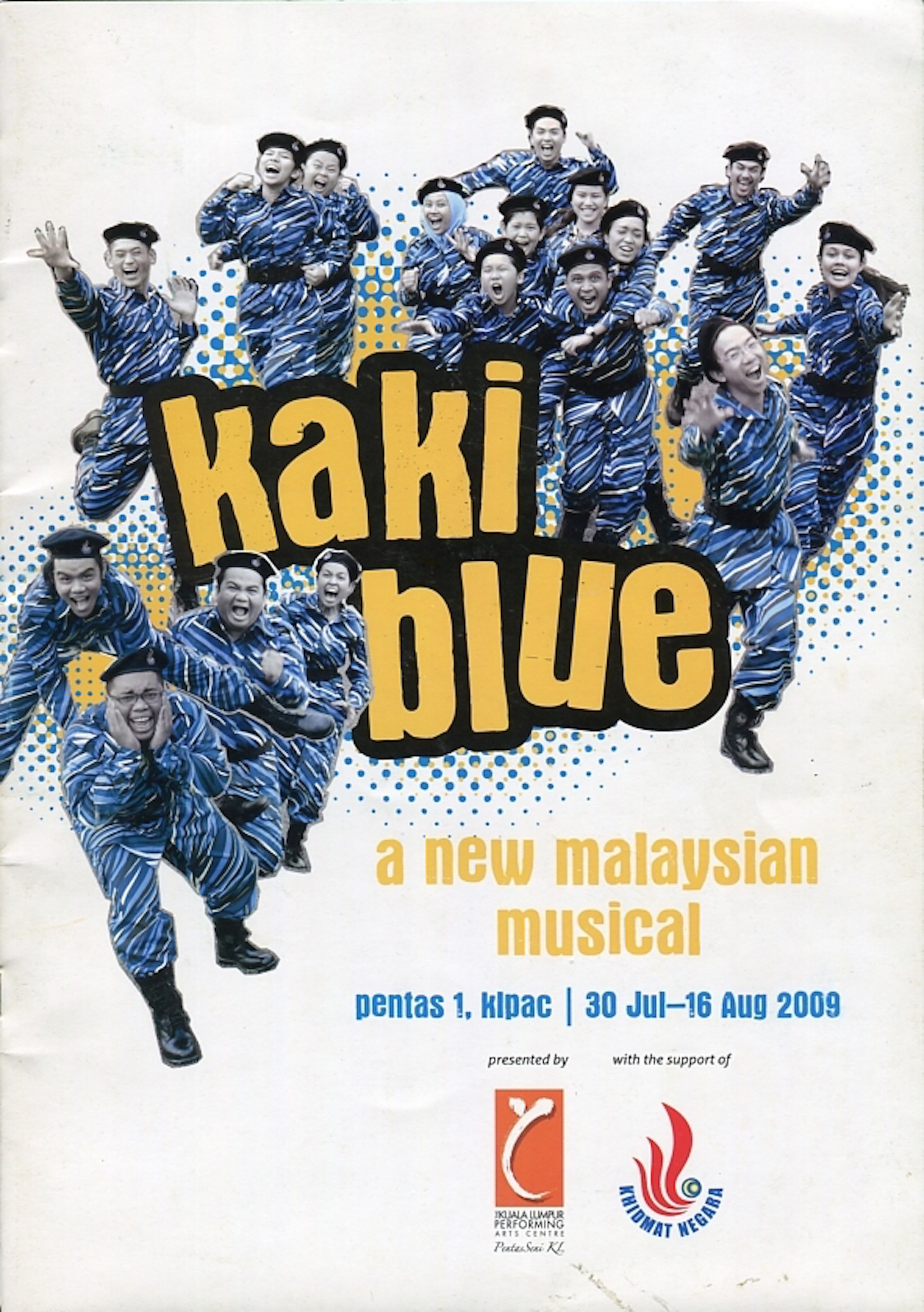 2009 Kaki Blue cover