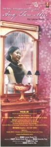 2009 A Modern Woman Called Ang Tau Mui Poster