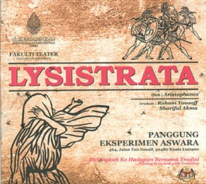2009, Lysistrata: Programme Cover