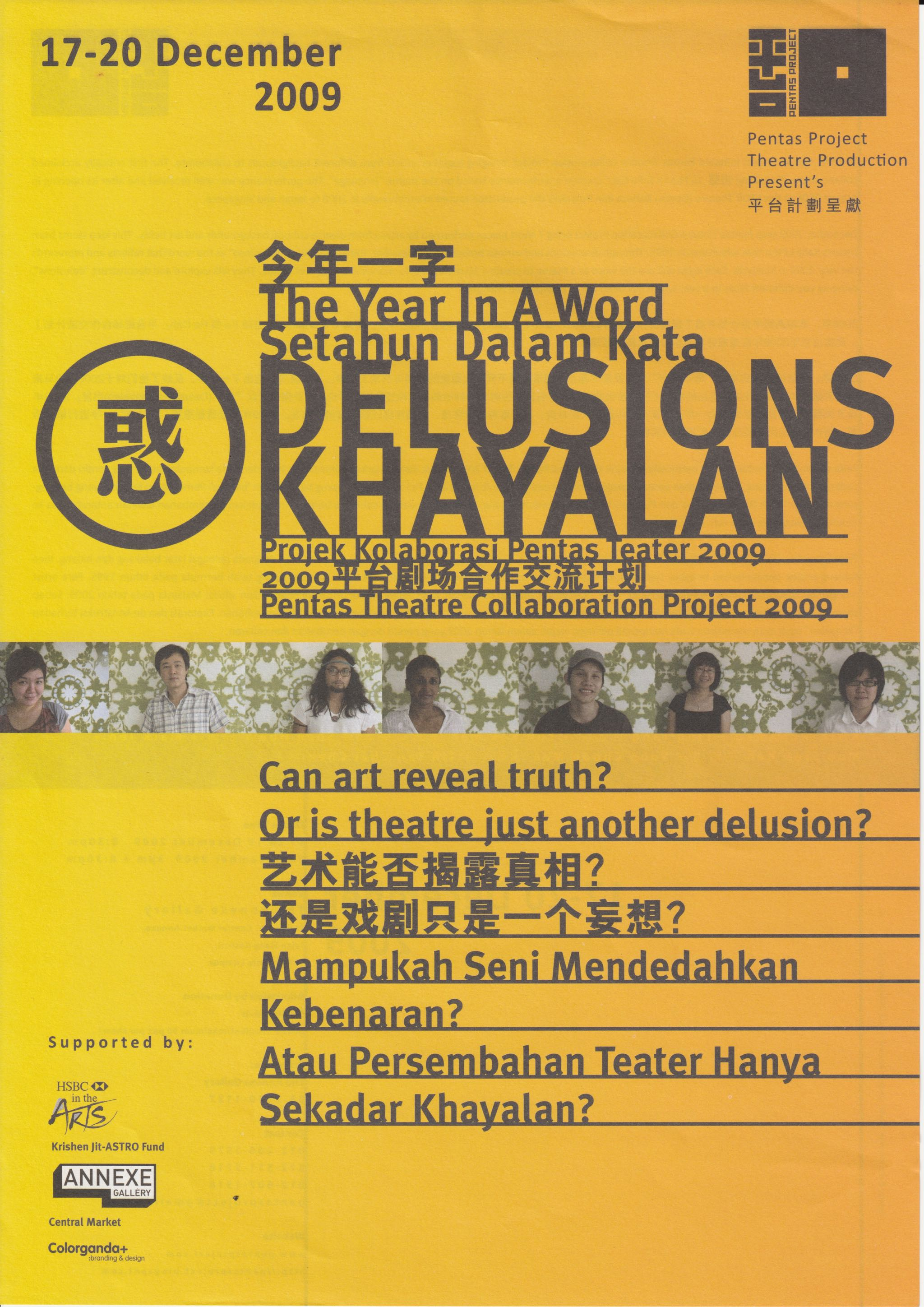 2009 Delusions Flyer 01