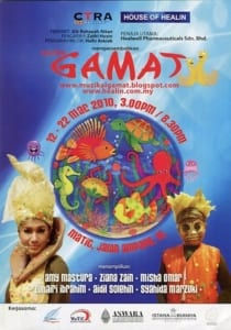 2010 Gamat cover