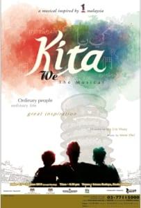 2010 Kita Poster