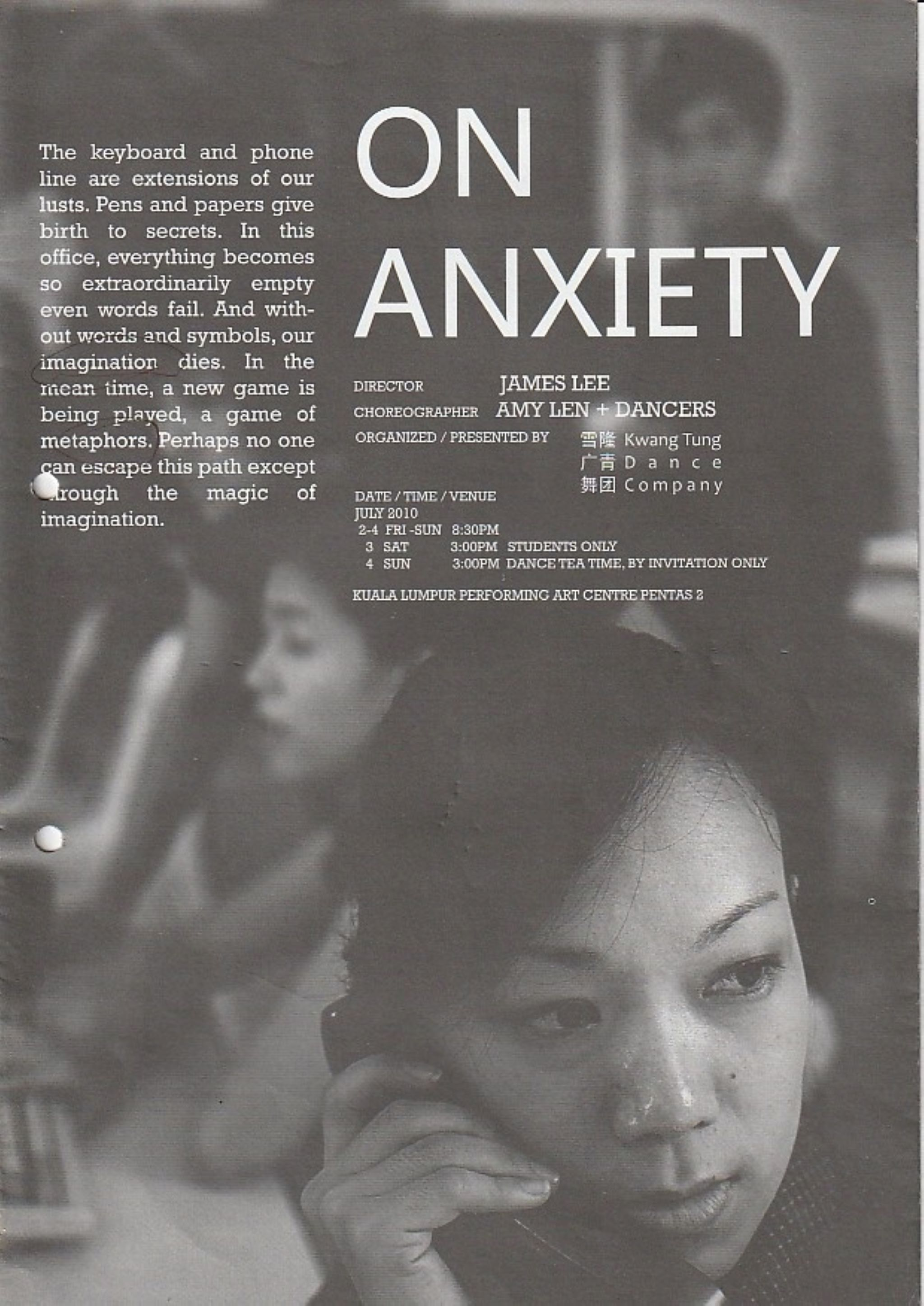 2010 On Axiety Cover
