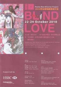 2010 Blind Love Flyer 01