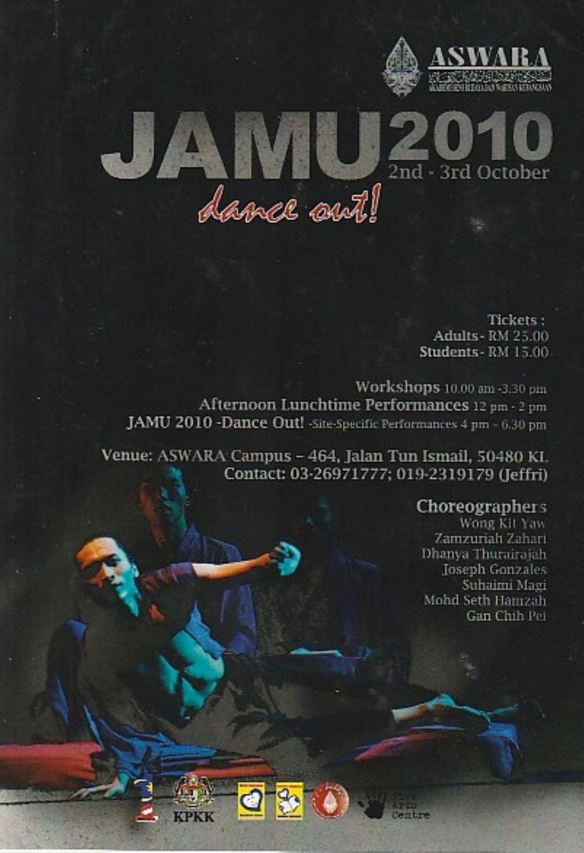 2010 Jamu Cover
