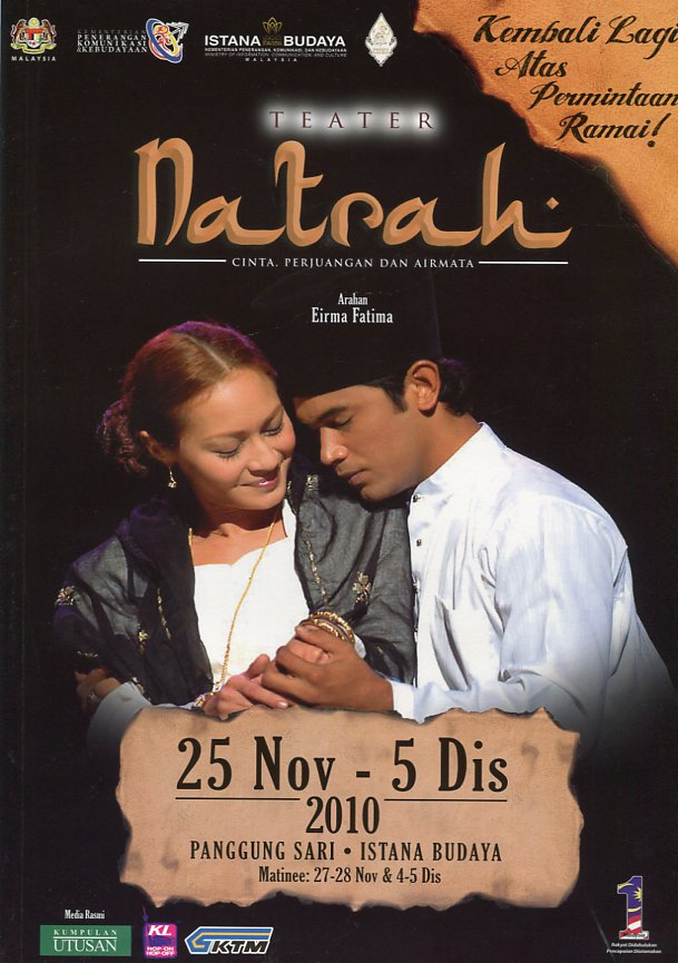 2010 Natrah cover